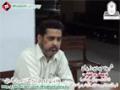 [المہدی ادارہ تربیت] Allah Ki Dawat Par Labbaik kaisa Kahain - Shaheed Saeed Haider - Urdu