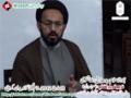 [المہدی ادارہ تربیت] Marifate Ilahi - معرفت الہی - H.I Sadiq Taqvi - 18 March 2013 - Urdu
