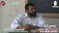 [المہدی ادارہ تربیت] Taqleed Aur Wilayat faqih - Br. Naqi Hashmi - 22 April 2013 - Urdu