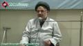 [Tarbiyati Nashist تربیتی نشست] H.I Hasan Zafar Naqvi - 26 August 2012 - Urdu
