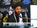 [5] Asma e Husna - H.I Aqeel Ul Gharavi - Muharram 1420 - Urdu
