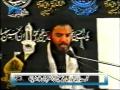 [6] Asma e Husna - H.I Aqeel Ul Gharavi - Muharram 1420 - Urdu