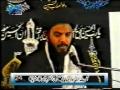 [7] Asma e Husna - H.I Aqeel Ul Gharavi - Muharram 1420 - Urdu