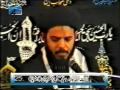 [8] Asma e Husna - H.I Aqeel Ul Gharavi - Muharram 1420 - Urdu
