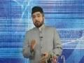 [45] Cost & Management Accounting – Urdu