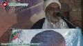 [شب شہداء Shabe Shuhada] Speech H.I Sheikh Hasan Salahuddin - 28 Sept 2013 - Urdu