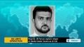 [06 Oct 2013] Reports: US forces capture Libyan al-Qaeda leader known as al-Libi - English