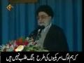 Allah Ho Akbar Khamenei Rehbar- A Must Listen Song Of Praise - Urdu