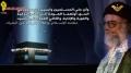 Commandments Imam Khamenei day of innocence of the idolaters - وصايا خامنائية | يوم البرائة من