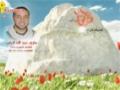 [Clip] Martyr Sari Abdollah AL-Ali   من وصية الشهيد ساري عبد الله العلي - Arabic