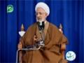 Warisaan SaarAllah - 6 of 9 - Ayatullah Jawadi Amoli - Farsi Persian