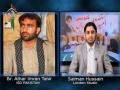 [05 Oct 2013] Views on News - ATHAR IMRAN, (Imamia Students Organisation Pakistan) - Urdu