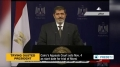 [09 Oct 2013] Morsi trial to begin in November: Egypt media - English