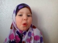 3 yrs little girl reciting surah ikhlaas - Arabic - All languages