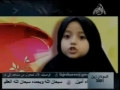 little girl reciting surah Naas - Arabic -  All languages