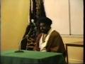 Wiladat Imam Hussain By Allama Syed Fida Hussain Bukhari p1 -Urdu