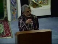 Anniversary of Islamic Revolution (Feb 08) Full Program - English