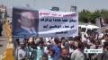 [11 Oct 2013] Yemenis commemorate death of Late pres. Al-Hamdi - English