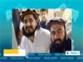 [11 Oct 2013] US captures senior leader of Pakistani Taliban - English