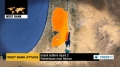 [13 Oct 2013] israeli settlers attacked Palestinians in a village south of Hebron - English