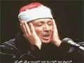 Surah Kahaf - Abdul Baset (Arabic) سورة الكهف كامله بصوت الشيخ عبد الباسط عبد