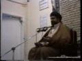 shaheid ki zindagi Allama Syed Fida Husain Bukhari Majlis1 - Urdu