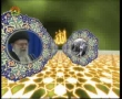 Friday Sermon - 25th July 2008 - Ayatollah Hashmi Rafsanjani - Urdu