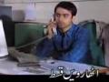 [18] Serial : Building No. 85 | بلڈنگ نمبر 85 - Urdu