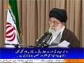 صحیفہ نور   Western Tool of Media and its Effects - Rehbar Khamenei - Urdu