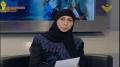 Talk Show سهرة خاصة مع المختطفين اللبنانيين المحررين | قناة المنار Arabic