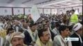 [24 Oct 2013] Yemenis Shias mark Eid al Ghadir - English