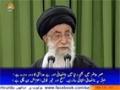 صحیفہ نور  The World can not survive under injustice  Supreme Leader Khamenei - Urdu