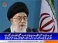 صحیفہ نور   Imam Khomeini and the Islamic Revolution   Imam Khamenei - Urdu