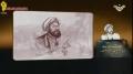 Khaleda beacons | Sahib Ibn Abbad (Lebanon) - Arabic