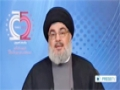 [28 Oct 2013] Hezbollah Secretary General Speech - Part 2 - English
