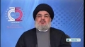 [28 Oct 2013] Nasrallah: Saudi Arabia trying to prevent national dialogue in Syria - English