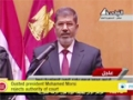 [28 Oct 2013] Ousted President Mohamed Morsi rejects authority of court in Egypt - English