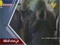 [27 Oct 2013] Eye on the enemy - loop | عين على العدو - حلقة - Arabic