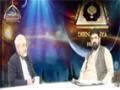 [13 Oct 2013] Deen Aur Dunya Aur Hum - Suicide 2013 - H.I Musharraf Hussaini - Part 1 - Urdu