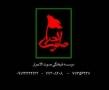 Hezbollah Songs - Arabic sub Farsi