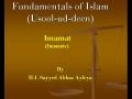 [abbasayleya.org] Usool-ud-deen - IMAMAT 1 - English