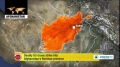 [30 Oct 2013] US drone attack kills two in east Afghanistan - English