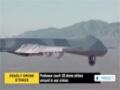 [30 Oct 2013] Pakistan victims of US drone attack brief Congress - English