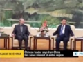 [30 Oct 2013] Iran China ties serve interest of entire region - English