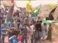 Hezbollah says - ISRAEL GET OUT - Arabic