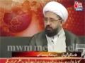 [Media Watch] Muslim unity, a dream or reality - H.I Amin Shaheedi - 1/ 2 - Urdu