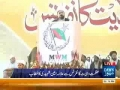 [Media Watch] Dawn News : Speech : H.I Amin Shaheedi - 27 Oct 2013 - Urdu
