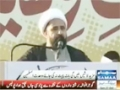 [Media Watch] Samaa News : Speech : H.I Amin Shaheedi - 27 Oct 2013 - Urdu