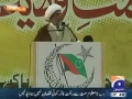 [Media Watch] Azmata Wilayat Conference live coverage in all tv channels - 27 Oct 2013 - Urdu