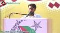 [عظمتِ ولایت کانفرنس] Tilawat By Qari Sabir Mauzzini - 27 Oct 2013 - Urdu